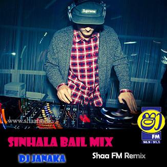 Sinhala Baila Mix Non Stop Dj Janaka Shaafm Rmx Shaa Fm Remix