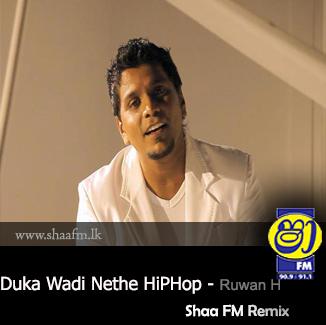 SHAPE OF YOU PUNJABI DJ AAKSHE - ED SHEERAN - Shaa FM Remix