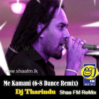 Sinhala Loving Heart Mix Tape Dj Tharindu - SHAAFM RMX
