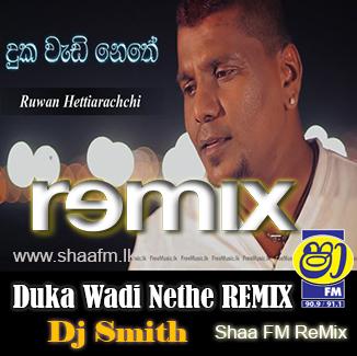 Galliyan Hip hop Mix (Dj Aaki) - SHAAFM RMX - Shaa FM Remix