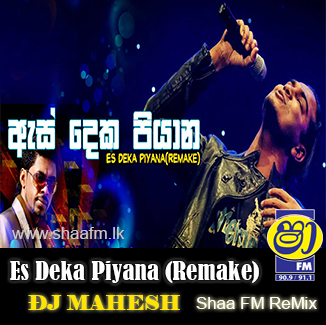 hithuwewath nathi dawasaka.mp3 » Download from 2013Zone.Com