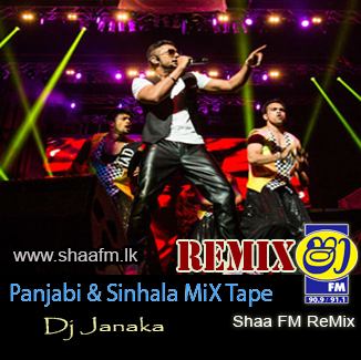 Sinhala Loving Heart Mix Tape Dj Tharindu - SHAAFM RMX