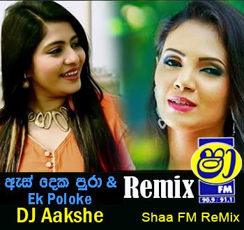 Shape Of You Punjabi Dj Aakshe Ed Sheeran Shaa Fm Remix