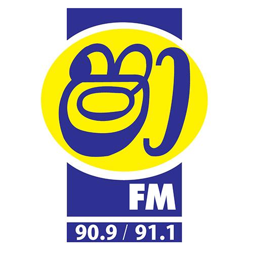 Shaa FM Official Web Site|Sinhala Songs|Free Sinhala Songs|Download